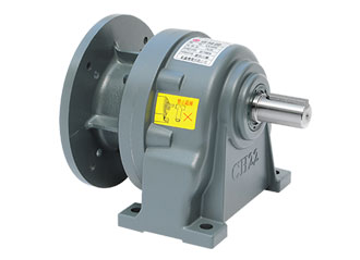 CHM Horizontal Gearmotor Speed Reducer